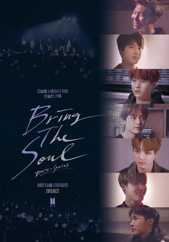 BTS 全新六集纪录片《BRING THE SOUL》8月27日公开