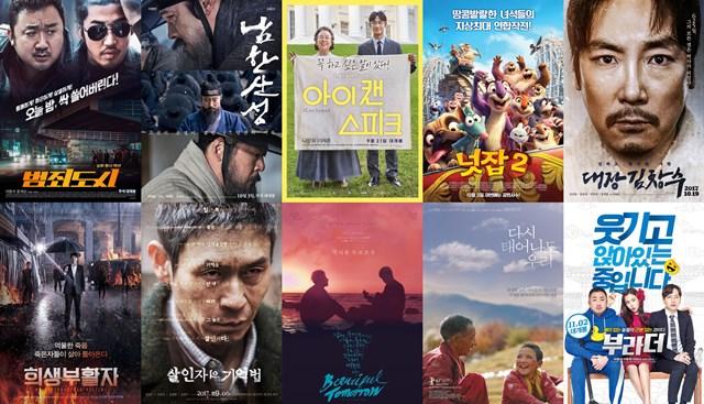 2017.10 電影十強