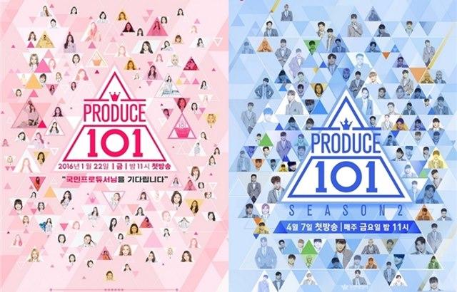 《PRODUCE 101》一、二季海報