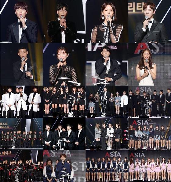 《2017 Asai Artist Awards (AAA)》頒獎典禮