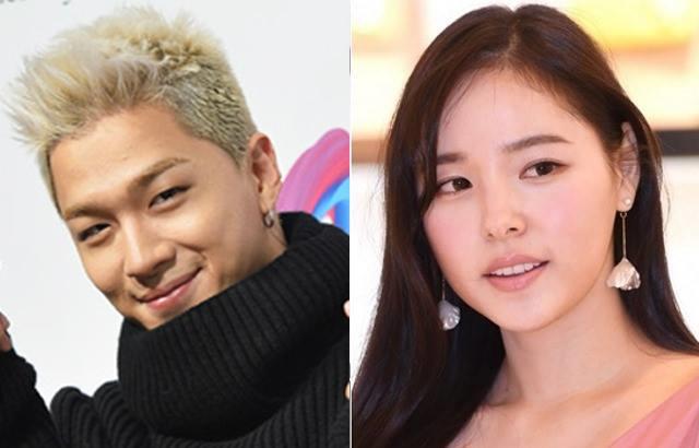 YG Entertainment:太阳、闵孝琳将于明年2月结婚!