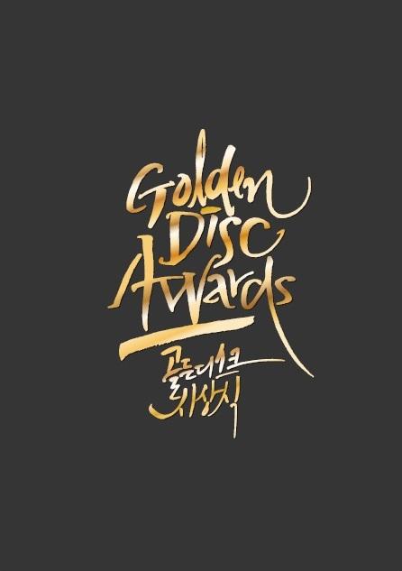 金唱片獎 (Golden Disk Awards)