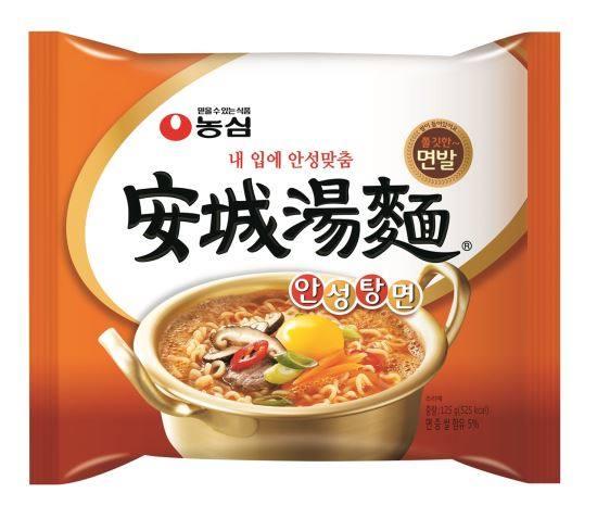 ramen 06 安城湯麵