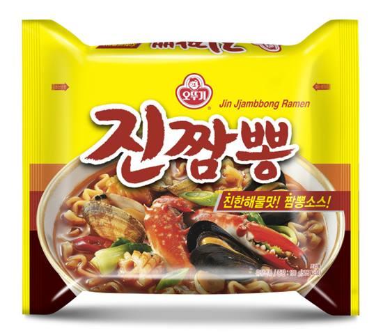 ramen 08 真海鮮湯麵