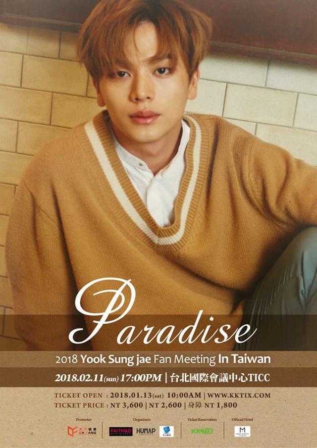 星材《Paradise》台灣個人粉絲見面會海報