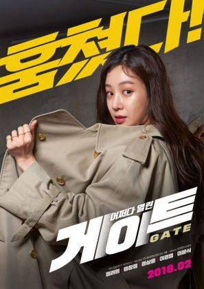 鄭麗媛《GATE》海報