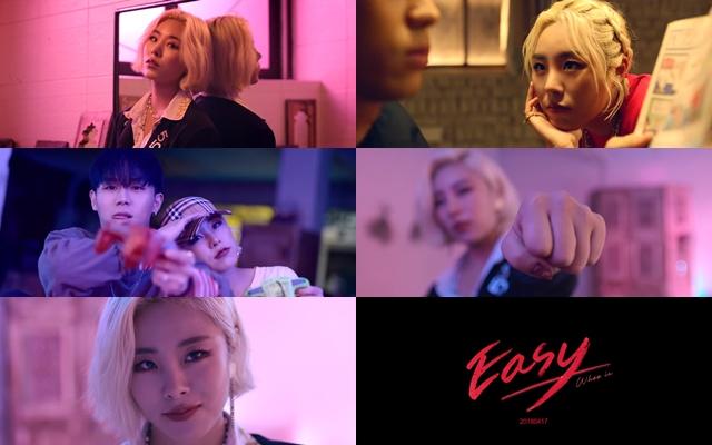 輝人《EASY》MV 預告影片截圖