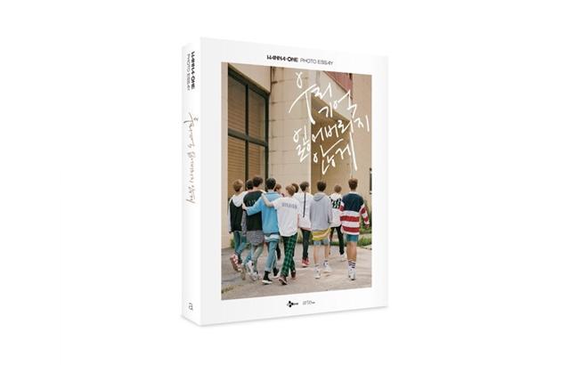 Wanna One 首本官方写真书台湾同步开放预购!(会员赠奖)