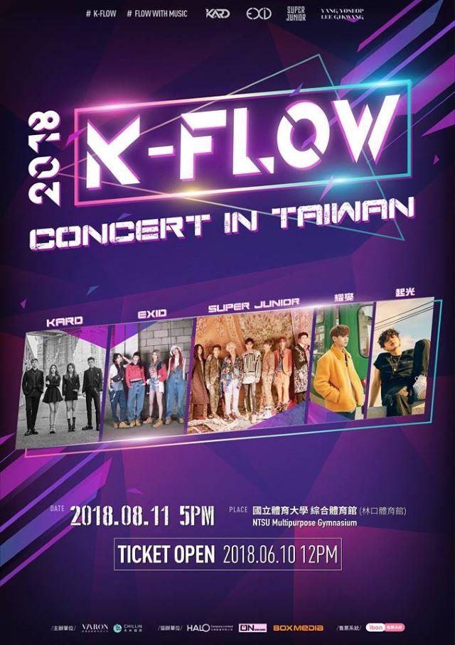 《2018 K-FLOW CONCERT》海報