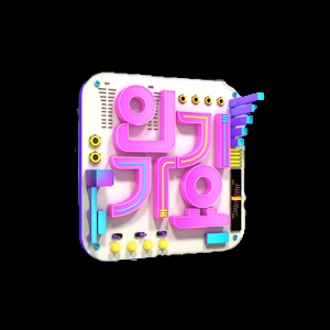 《人氣歌謠》logo (方形)