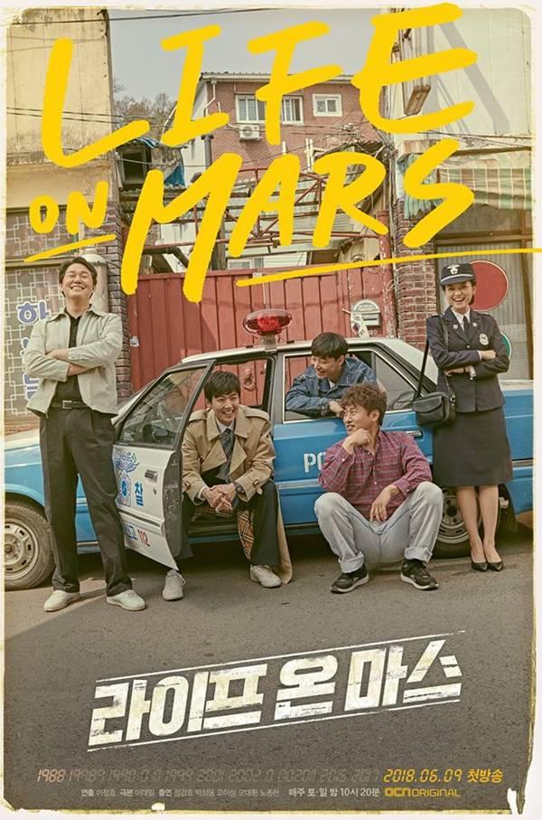 《火星生活》海報