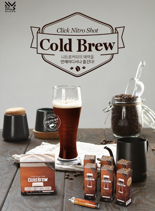 Cold Brew Nitro Shot