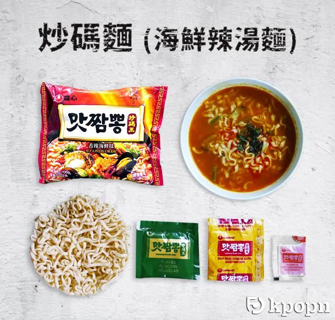 A10 農心炒碼麵 (海鮮辣湯麵)