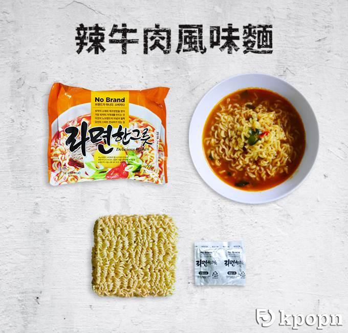 C02 No Brand 辣牛肉風味拉麵
