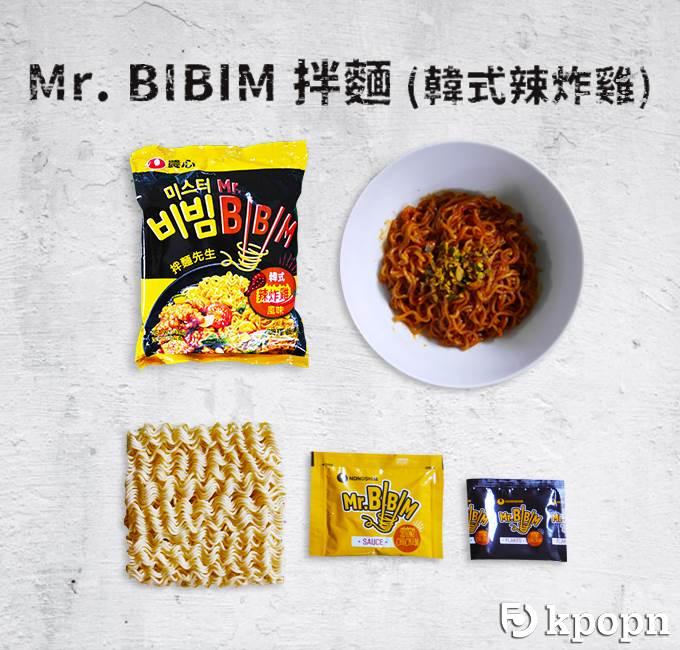 C03 農心 Mr. BIBIM 拌麵 (韓式辣炸雞)