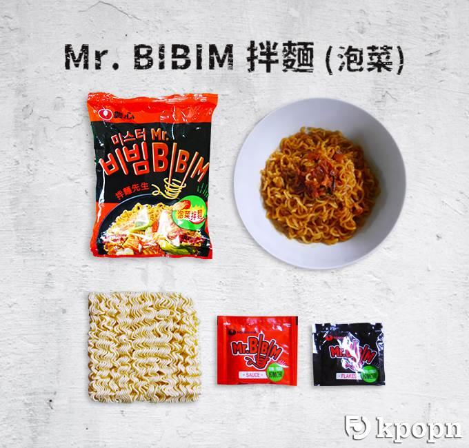 C04 農心 Mr. BIBIM 拌麵 (泡菜)