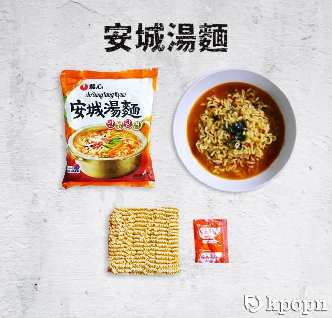 C12 農心安城湯麵