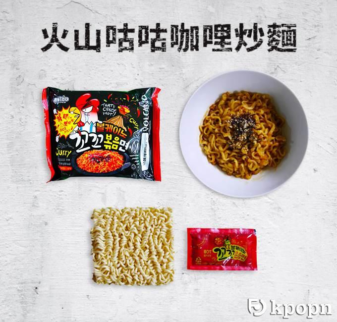 C14 Paldo 八道火山咕咕咖哩炒麵