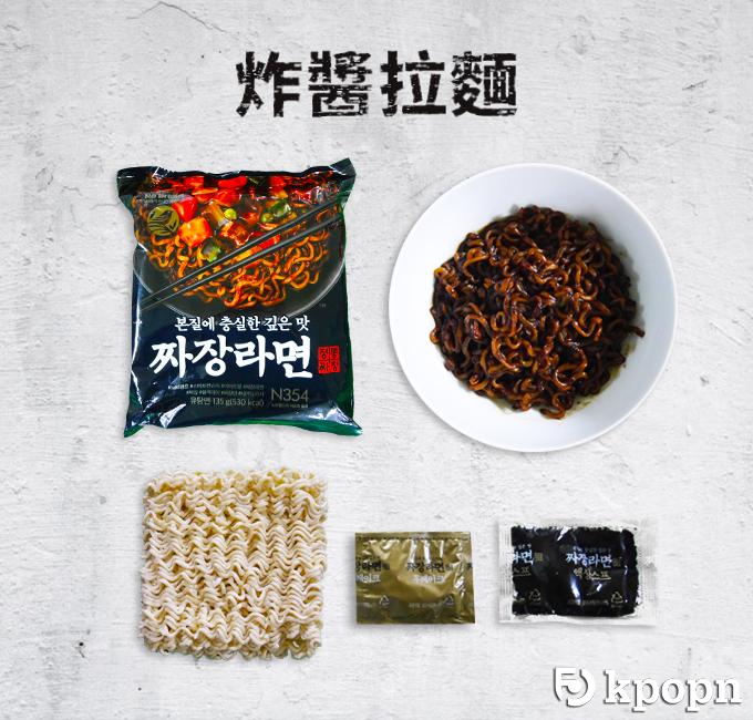 D01 No Brand 炸醬拉麵