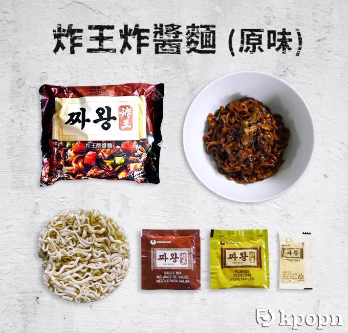 D03 農心炸王炸醬麵 (原味)