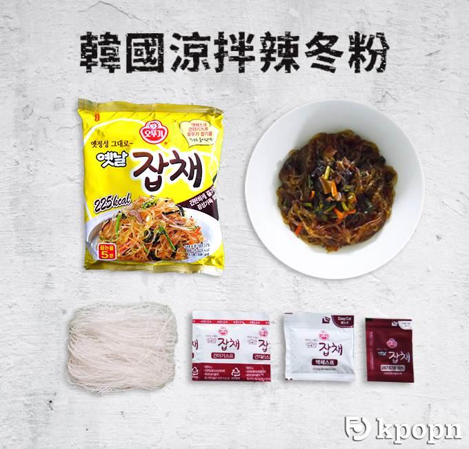 E01 不倒翁韓國涼拌辣冬粉