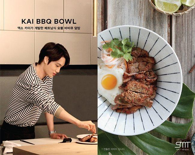 KAI SMT SEOUL 新餐單