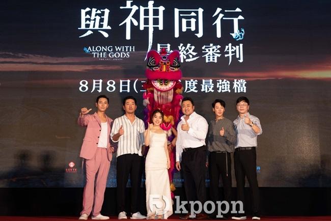 《與神同行-因與緣》台灣紅毯見面會