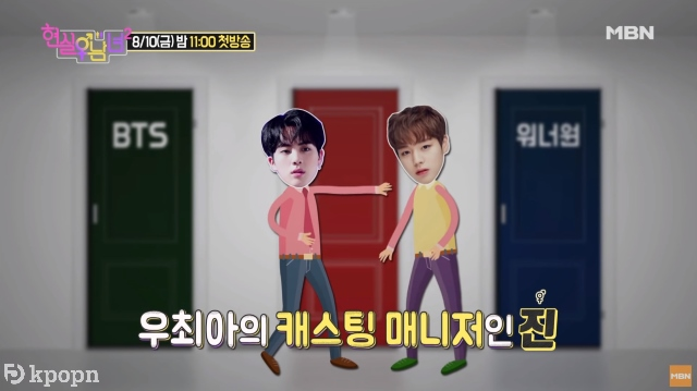 Jin、朴志訓