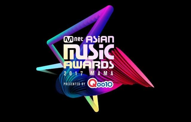 縮圖 / 2017 Mnet Asian Music Awards (MAMA)