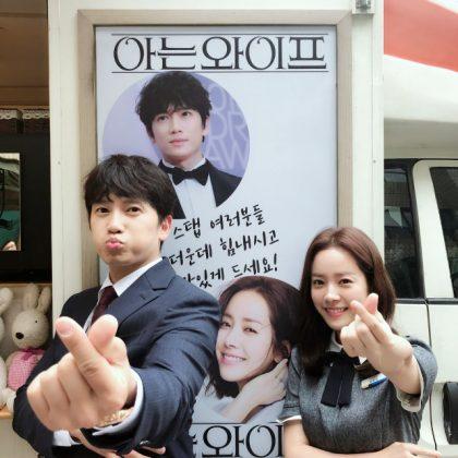 池晟、韓志旼《認識的妻子》咖啡車