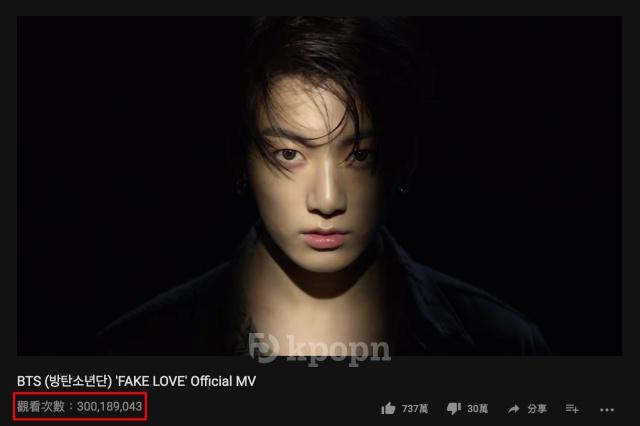 BTS《FAKE LOVE》MV 瀏覽量破三億截圖