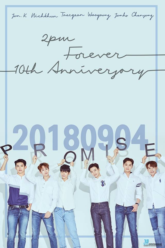 2PM 出道十週年紀念圖