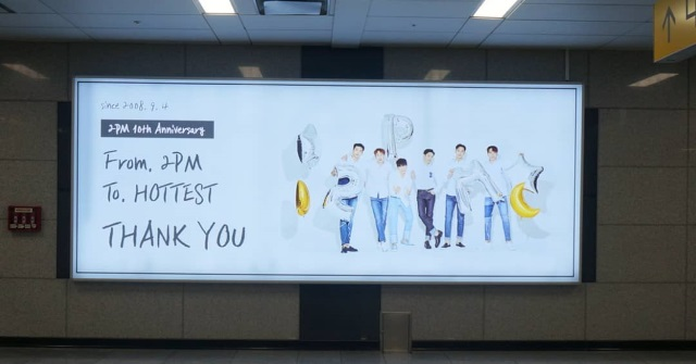 2PM 出道十週年地鐵廣告