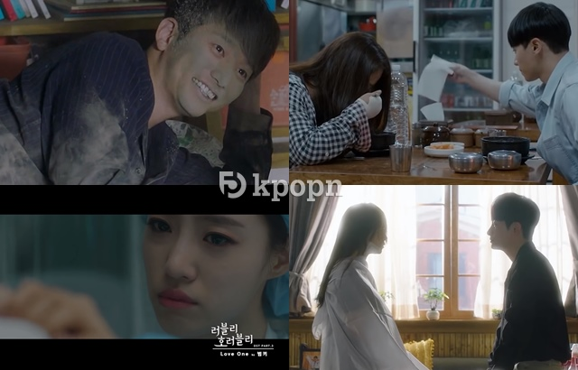 《Lovely Horribly》OST MV 截圖