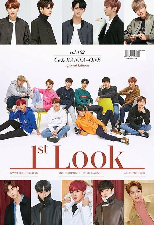 Wanna One 九月號《1st Look》