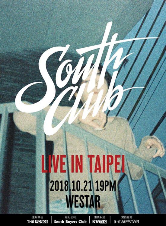 南太鉉 South Club Live in Taiwan 海報