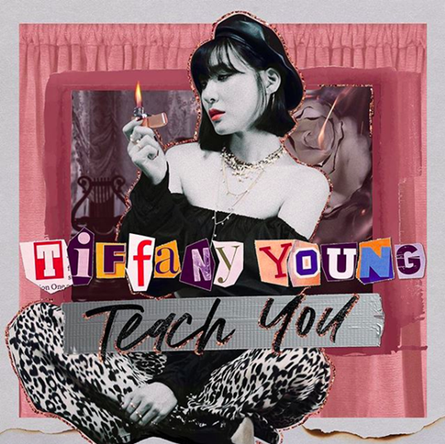 Tiffany《Teach You》封面