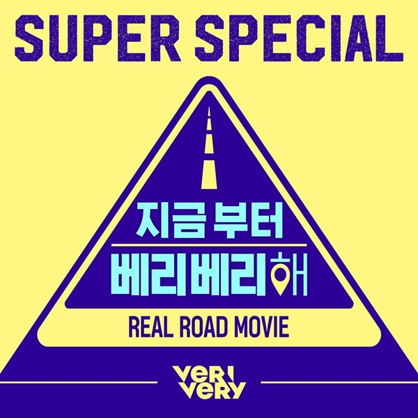 《Super Special》封面
