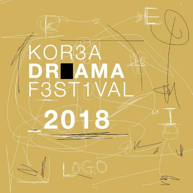 《2018 韓國電視劇大獎》