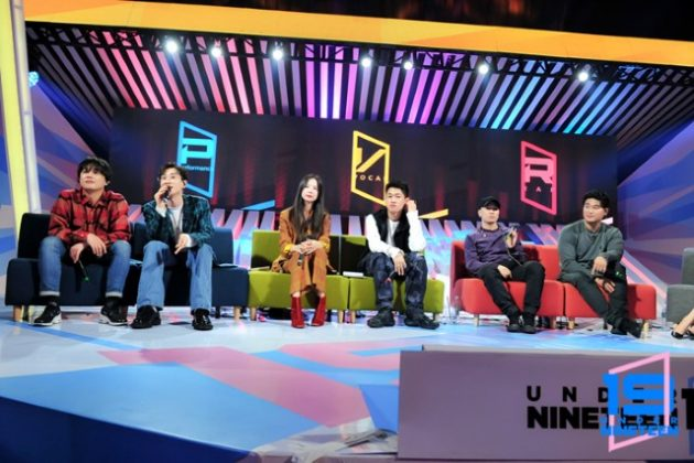 Dynamic Duo、銀赫、黃尚勳、Crush、率智《UNDER NINETEEN》