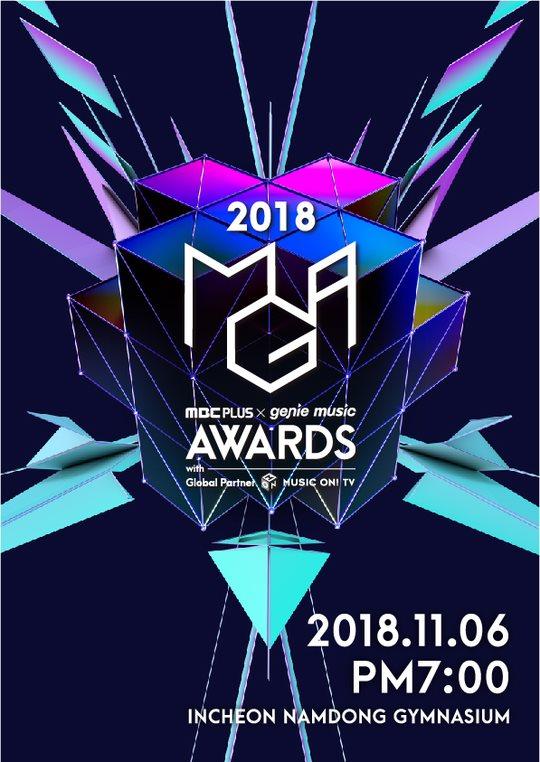 《2018 MBC PLUS x genie music Awards》
