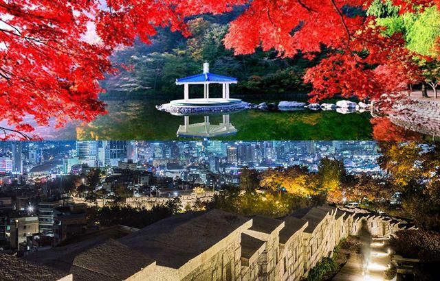 內藏山國家公園、首爾城廓道 (縮圖)