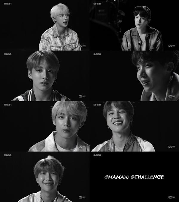 BTS 防彈少年團「#Like MAMA」活動