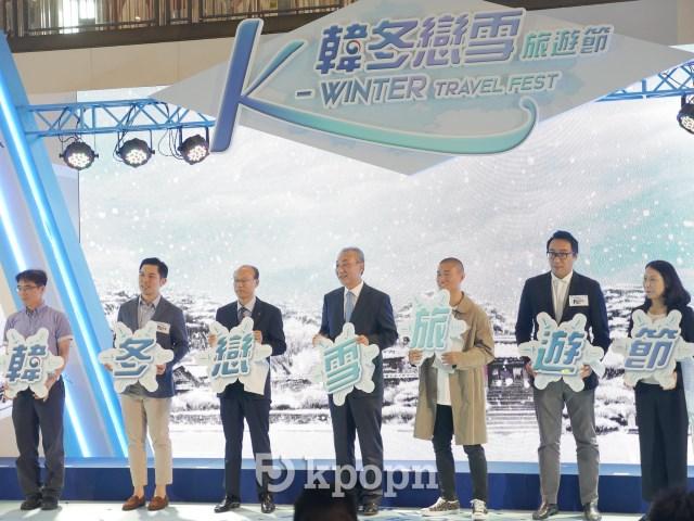 Gary「韓冬戀雪旅遊節」