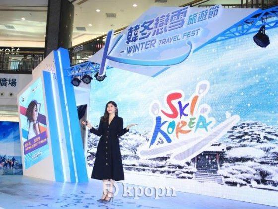 LYn「韓冬戀雪旅遊節」