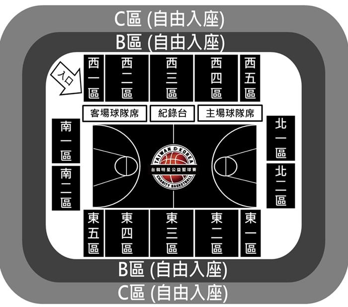 《2018台韓明星公益籃球賽》座位圖