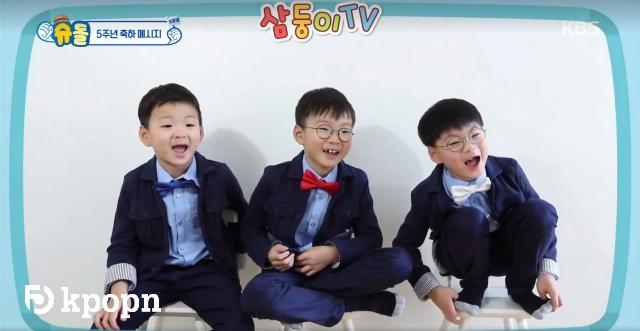 三胞胎、大韓民國萬歲