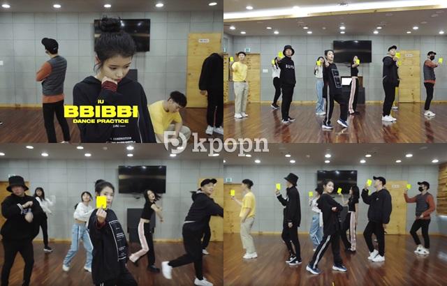 IU《BBI BBI》舞蹈練習