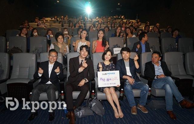 《你的婚禮》香港首映