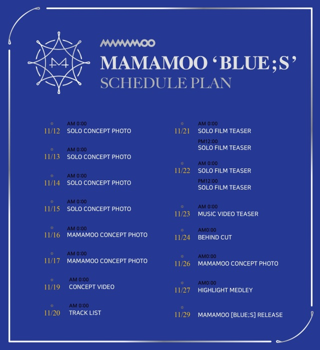 MAMAMOO 迷你八輯《BLUE;S》行程表